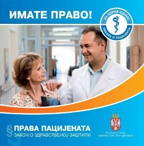 prava-pacijenata