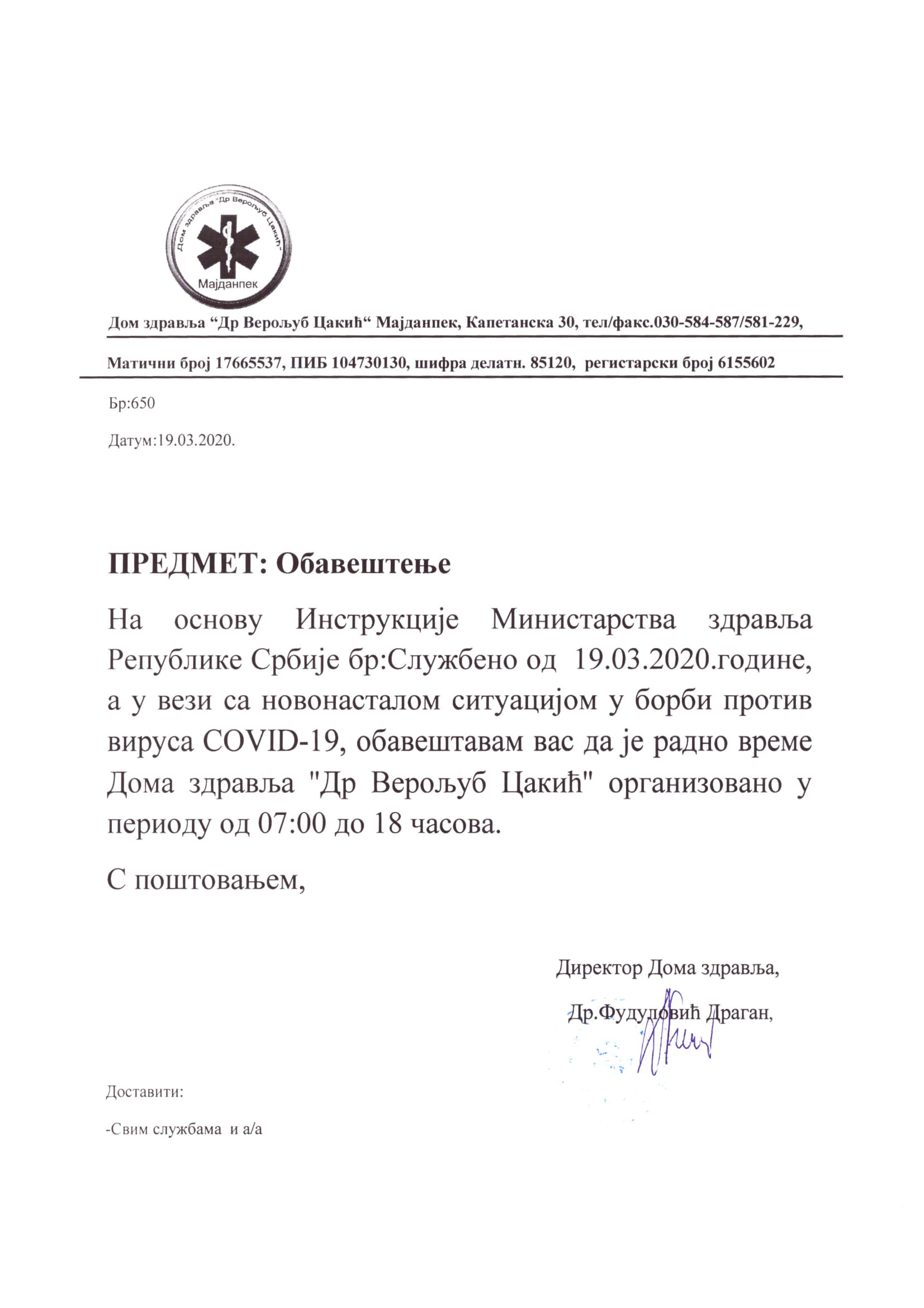 Scan_covid_radno vreme-1